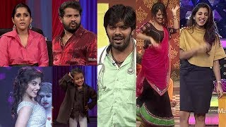 All in One Super Entertainer Promo | 20th February 2018 | Dhee 10,Extra Jabardasth,Anubhavinchu Raja