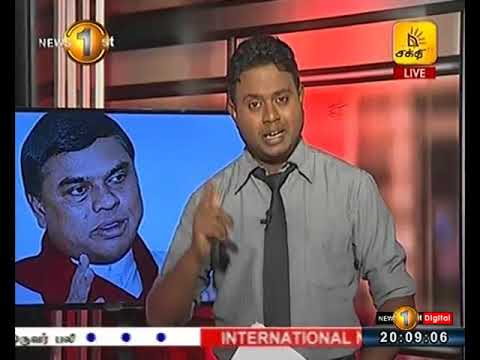 Answar to Basil Rajapaksa By Shakthi TV Jeffry on News 1st  2017/10/09  பசில் ராஜபக்சவின் மோசடிகள்