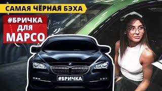 Как стать подружкой бетмена! BMW 520d xdrive | BMW M4 Competition