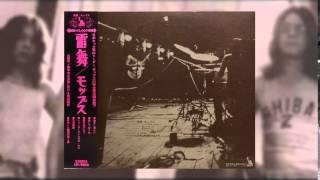 """モップス 雷舞 live at """"Nakanoshima Kokaido 大阪中ノ島中央公会堂"""" Os..."""
