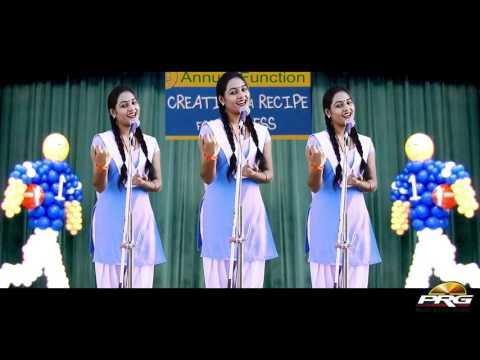 Twinkal Vaishnav HITS   Bata Mere Yaar Sudama Re   बता मेरे यार सुदामा रे  FULL HD VIDEO  Rajasthani