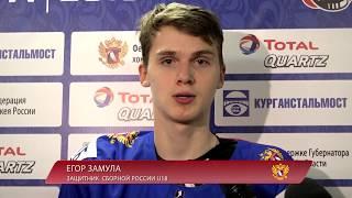 Александр Зыбин, Семён Кизимов и Егор Замула о победе над Францией