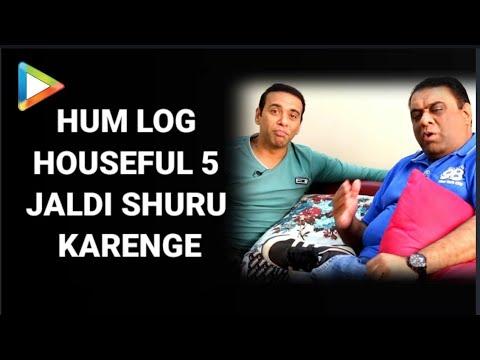 """""""Agar Sajid Khan Houseful 4 Bana Raha Hai Toh Hum Log…"""": Farhad-Sajid Mp3"""