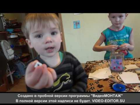 Лотерея для детей, сюрприз от мамы