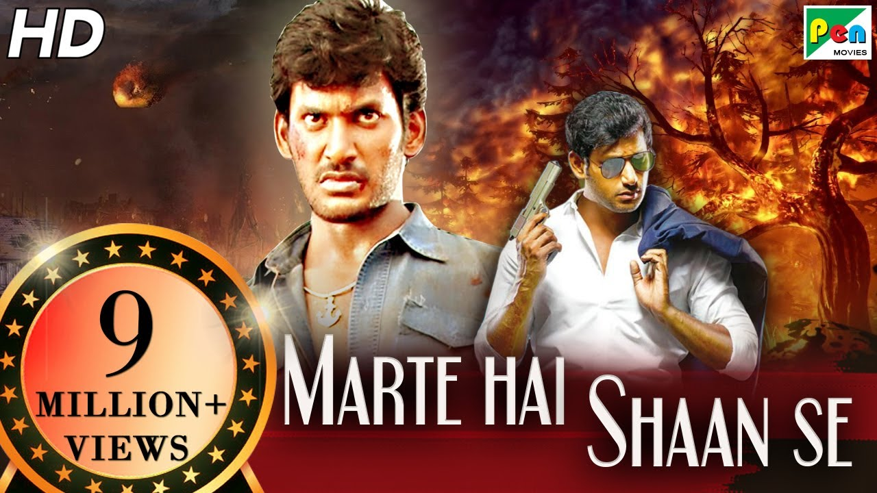 Download Marte Hai Shaan Se | Thaamirabharani | Full Action Hindi Dubbed Movie | Vishal, Prabhu, Muktha