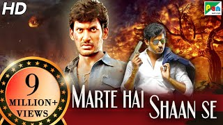 Marte Hai Shaan Se | Thaamirabharani | Full Action Hindi Dubbed Movie | Vishal, Prabhu, Muktha