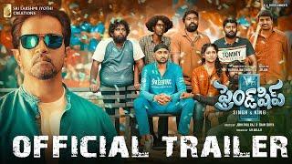 Friendship official Trailer | Harbhajan Singh, Arjun, Losliya, J Sathish Kumar | D.M.UdhayaKumar Image