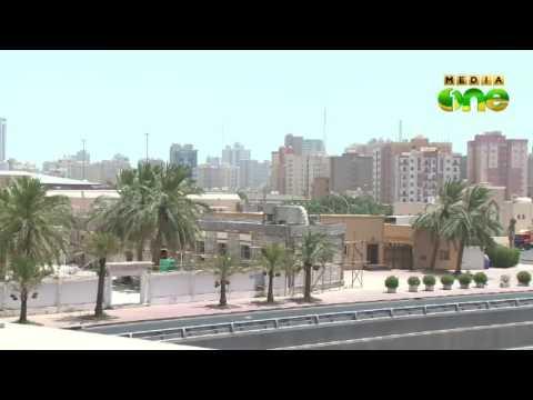World Bank Praises Kuwait's Financial Reform Steps