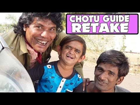 छोटू  गाइड के री टेक | CHOTU GUIDE KE COMEDY RETAKE | Khandesh Comedy Video