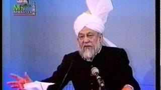 Urdu Khutba Juma on September 9, 1994 by Hazrat Mirza Tahir Ahmad