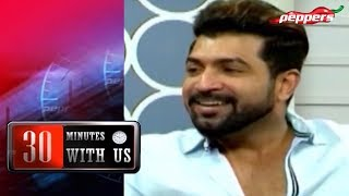 30 Minutes With Us| Interview With Thadam Movie Team| 17-02-2019