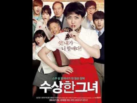 (+) 심은경 - 한번더 (수상한그녀 OST)
