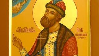 видео Великий князь Всеволод Ольгович