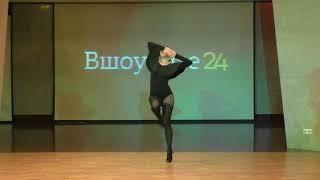 Ирина Юркина - Dance Star Festival - 13. Соло, дуэты и трио. 29 октября 2017г.