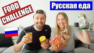 Wir testen russisches Essen | Food Challenge | Isabeau