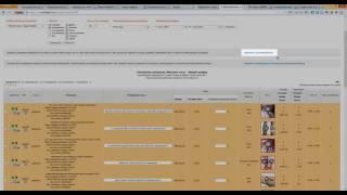 3 3 Секреты тизерной рекламы Руководство для рекламодателей Marketgid