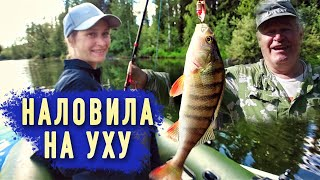 Рыбалка с Ночевкой у Озера Удачная рыбалка Добрые походы