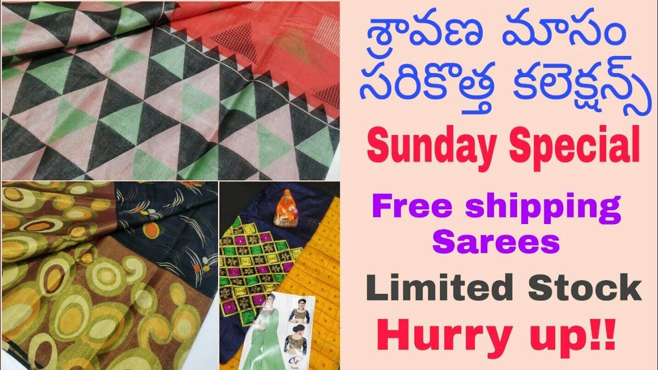 Free shipping 299,399,499,599 & 999 uppada silks & soft silks & pochampalli silks & Designer saress