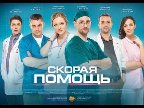 ЛИСТ ОЖИДАНИЯ Прекрасный сериал о врачах трансплантологах. Отличный, правильный фильм!