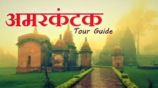 Amarkantak Tour Guide || MP