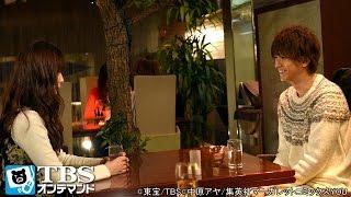 最上(三浦翔平)から結婚を前提に交際を申し込まれたミチコ(深田恭子)。返...