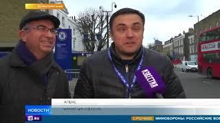 Абрамович приостановил строительство нового стадиона в Лондоне из-за тени