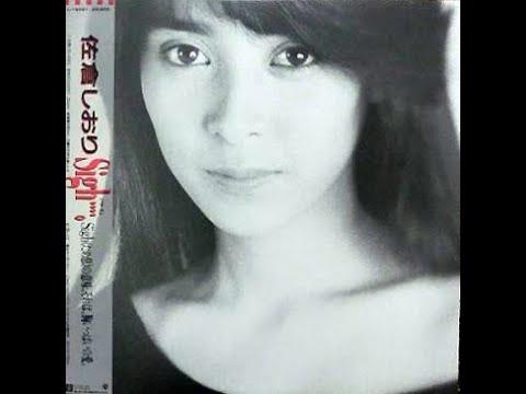 Shiori Sakura - Sigh (1988) [Full Album]