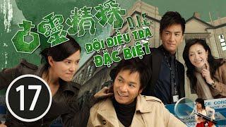 Đội điều tra đặc biệt 17/25 (tiếng Việt), DV chính: Quách Tấn An, Quách Thiện Ni; TVB/2008