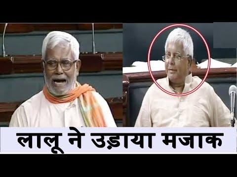 लालू ने हुकुमदेव का उड़ाया मजाक...!   Hukmdev Narayan Yadav Speech