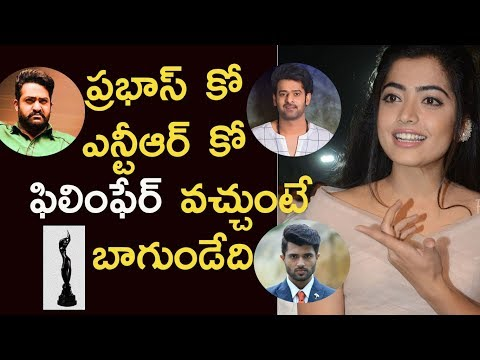 Prabhas or NTR should have received filmfare, instead of Vijay Devarakonda: Rashmika Mandanna