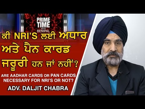 Prime Time with Benipal_ADV. Daljit Chabra_Are Aadhar Cards Or Pan Cards Necessary For NRI's Or Not?