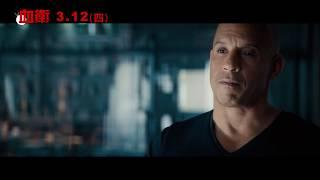 《血衛》30秒預告-進化升級篇 3.12(四)搶先全球上映● IMAX、4DX、MX4D同步登場