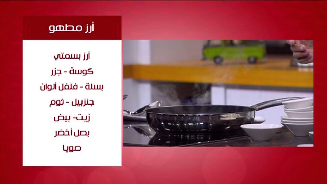 مخلل سريع-مكرونة بصلصة بيضاء-شوي خضاربالفرن-كفتة بطاطس : من مطبخ أسامة حلقة كاملة