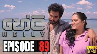 Heily | Episode 89 03rd April 2020 Thumbnail