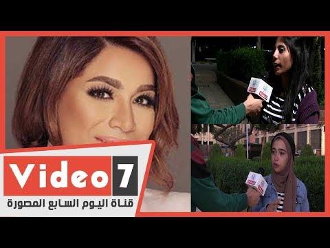 شباب الجامعة يسخرون من وقوع قنوات الإخوان في فخ بسمة وهبة.. جريوا ورا العضمة
