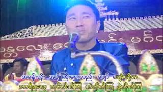Tinaungkyaw
