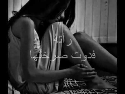 music nizar 9abani