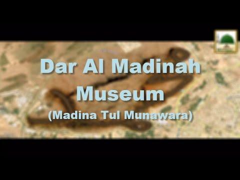 Special Documentary   Darul Madina Museum   Madina tul Munawara
