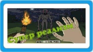 Обзор модов для Minecraft - 3D Графика без очков - супер реализм!(Порадуй Андрюху Лайком ♥ и Подпиской..., 2013-10-01T20:00:12.000Z)
