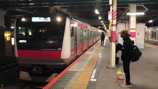E233系5000番台ケヨ518編成蘇我発車