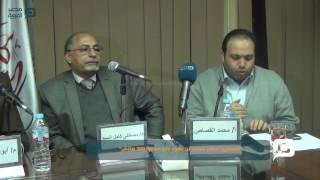 مصر العربية |  القصاص: