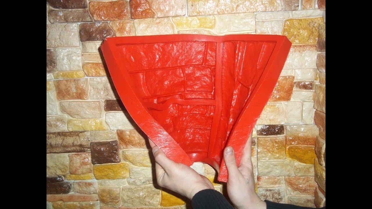 Штампы для бетона сделать своими руками фото 361