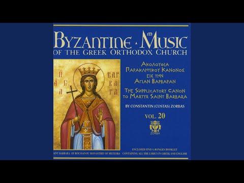 Magnificat Hymns