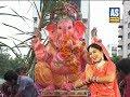 Download Ame Pratham Pela | Gujarati Devotional Song | Ganapati Bhajan MP3 song and Music Video