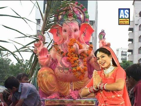 Ame Pratham Pela | Gujarati Devotional Song | Ganapati Bhajan