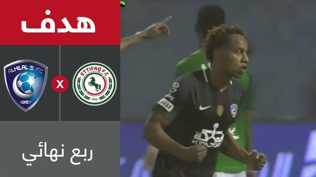 هدف الهلال الثالث ضد الاتفاق (أندريه كاريلو) في ربع نهائي كأس خادم الحرمين الشريفين