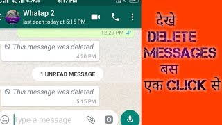 How to read deleted messages on whatapp messenger