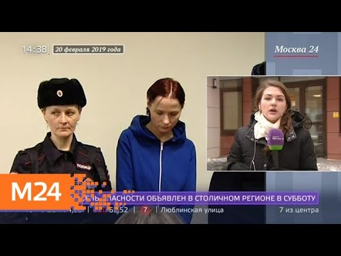 Суд рассмотрит ходатайство об аресте Надежды Куликовой - Москва 24
