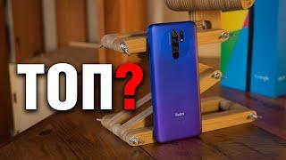 Обзор Redmi 9: лучший бюджетный смартфон за свои деньги или нас обманывают? Козыри и минусы Redmi 9