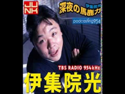 Kaguya-hime no Monogatari - Teaser [VO] from YouTube · Duration:  40 seconds